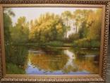 Подписной пейзаж, 70х95 см. photo 1