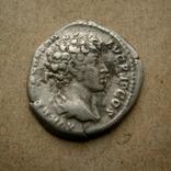 Денарий М.Аврелий цезарь photo 1