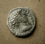 Денарий М.Аврелий цезарь photo 2