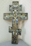 Крест киотный ''Распятие Христово'' 25 см эмаль. photo 1