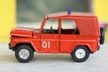УАЗ-469 пожарный.