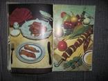 Рациональное питание в семье.1986 год, фото №8