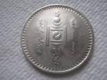 1 тугрик. Монголия. 1925 года. Серебро. photo 4