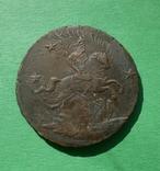 4 копейки 1762 г. photo 4