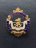 Знак Mark Benevolent Foundation 1932