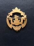 Знак Mark Benevolent Foundation 1932 photo 2