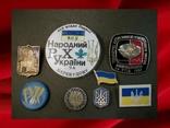 Партии, выборы, Народный Рух, украинская Хельсинская группа. 8 штук в лоте.