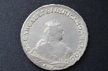 1 рубль 1753 года СПБ ЯІ