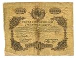 1 рубль 1863 г.