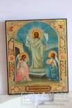 Икона Воскресение Господне