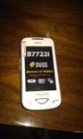 Телефон Samsung B 7722 i белый новый на 2 sim карты photo 1