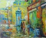 ,,Париж.Дождливый день,,.32x39 см.х.м.А.Горб