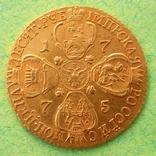 Золотые 10 рублей Екатерины ІІ 1775 г. Биткин-R, Петров-22руб, Ильин-20руб. photo 1