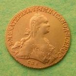 Золотые 10 рублей Екатерины ІІ 1775 г. Биткин-R, Петров-22руб, Ильин-20руб. photo 2