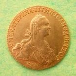 Золотые 10 рублей Екатерины ІІ 1775 г. Биткин-R, Петров-22руб, Ильин-20руб. photo 4