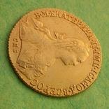 Золотые 10 рублей Екатерины ІІ 1775 г. Биткин-R, Петров-22руб, Ильин-20руб. photo 6