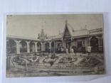Киев. 1913г