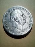 Серебро 5 перпера Черногория 1914г