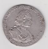 Полтина 1718. Бит. №343