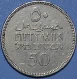 Британская Палестина 50 милс 1933 г. photo 2