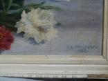 Натюрморт. Рекуненко И.Е. 1992 год., фото №4
