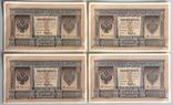 1 рубль 1898 г.по порядку красивые 4 шт. ЗН 4444ХХ