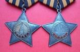 Комплект наград. Орден Славы IIст.№23239 и IIIст.№550206. Орден отечественной войны.