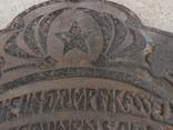 Велика миталевий лейбл виробника котлів і комплект.1900-1917роки photo 4