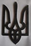 Тризуб металевий