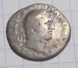 Вителлий Авл император. (Aulus Vitellius Germanicus)