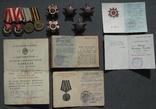 Комплект: Три ордена КЗ №18194; № 59 тыс; №1 млн; ОВ 1 ст. № 56 тыс. БКЗ 2 шт. + док