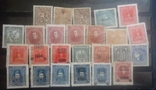 УНР подборка из 25 марок