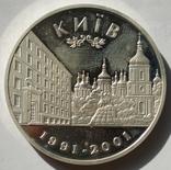 """Медаль НацБанка серебро """"Українська фондова біржа Київ 1991-2001"""""""
