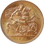 Соверен 1931 року,Георг V, золото