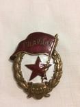 Гвардия СССР (1 тип тяжелая бронза ГЭ)