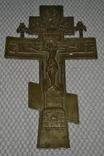 Большой бронзовый церковный крест
