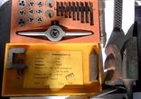 Часовые инструменты