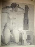 1936 Искусство Соцреализм