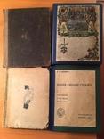 4 тома собрания стихов Бальмонта 1905-1913 г.