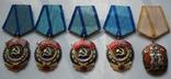 4 Ордена ТКЗ + Знак почета на одного кавалера с документами photo 1