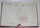 4 Ордена ТКЗ + Знак почета на одного кавалера с документами photo 5