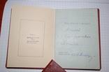 4 Ордена ТКЗ + Знак почета на одного кавалера с документами photo 6