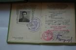 Комплект ВСХВ/ВДНХ: Большая золотая ВСХВ 1939г. + 3 серебро ВСХВ + много других на одного photo 2