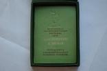 Комплект ВСХВ/ВДНХ: Большая золотая ВСХВ 1939г. + 3 серебро ВСХВ + много других на одного photo 3