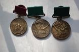 Комплект ВСХВ/ВДНХ: Большая золотая ВСХВ 1939г. + 3 серебро ВСХВ + много других на одного photo 6