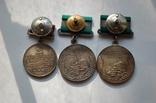 Комплект ВСХВ/ВДНХ: Большая золотая ВСХВ 1939г. + 3 серебро ВСХВ + много других на одного photo 7
