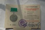 Комплект ВСХВ/ВДНХ: Большая золотая ВСХВ 1939г. + 3 серебро ВСХВ + много других на одного photo 11