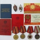 Комплект, 50 лет ВЧК-КГБ, документы, прочее