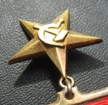 Золотая звезда Герой Соцтруда № 3621 photo 3
