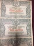 Государственные денежные займы 1945,1946, 1956 гг.